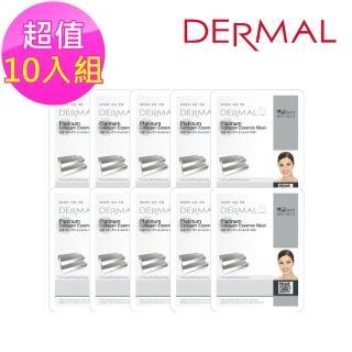 【DERMAL】白金保濕鎖水面膜10入組(人氣面膜)
