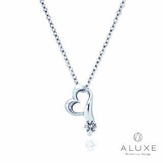 【A-LUXE 亞立詩】0.10克拉 The Heart 18K金心形美鑽項鍊(白)