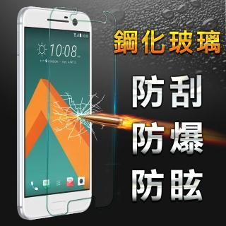 【YANG YI】揚邑 HTC ONE 10/M10 防爆防刮防眩弧邊 9H鋼化玻璃保護貼膜