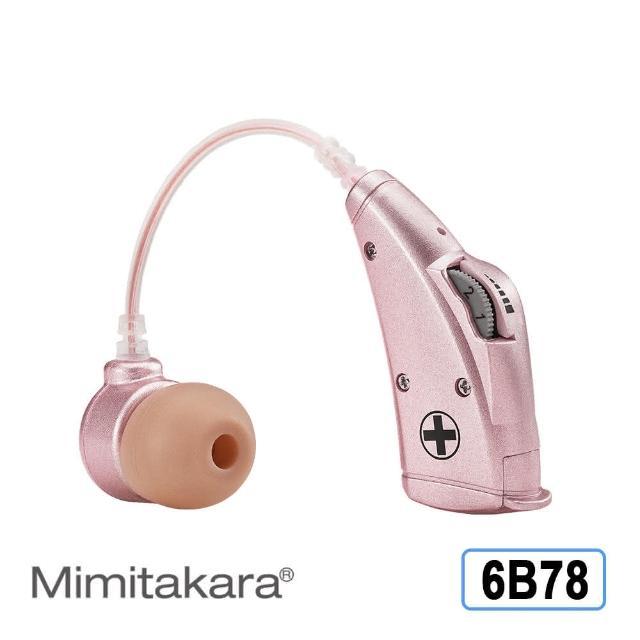【元健大和助聽器-未滅菌】日本耳寶 電池式耳掛型助聽器(6B78晶鑽粉)