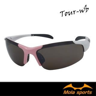 【MOLA SPORTS】摩拉運動太陽眼鏡 tour-wb(自行車/高爾夫/跑步運動太陽眼鏡)