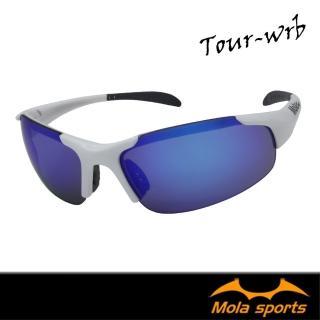 【MOLA SPORTS】摩拉運動太陽眼鏡 tour-wrb(自行車/高爾夫/跑步運動太陽眼鏡)