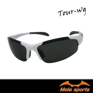 【MOLA SPORTS】摩拉運動太陽眼鏡 tour-wg(自行車/高爾夫/跑步運動太陽眼鏡)