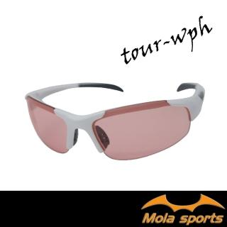 【MOLA SPORTS】摩拉運動太陽眼鏡 tour-wph(自行車/高爾夫/跑步運動太陽眼鏡)