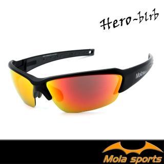 【MOLA SPORTS】摩拉運動太陽眼鏡 hero-blrb(自行車/高爾夫/跑步運動太陽眼鏡)