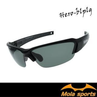 【MOLA SPORTS】摩拉運動太陽眼鏡 hero-blplg(自行車/高爾夫/跑步運動太陽眼鏡)