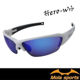 【MOLA SPORTS】摩拉運動太陽眼鏡 hero-wrb(自行車/高爾夫/跑步運動太陽眼鏡)