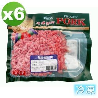 【統一生機】豬後腿絞肉6件(200g/包/共6包)