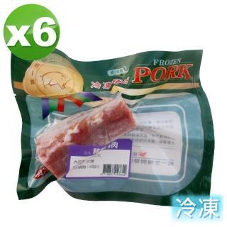 【統一生機】豬腰內肉6件組(200g/包/共6包)