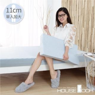 【House Door】涼感纖維布套11cm竹炭波浪記憶床墊-單人3.5尺