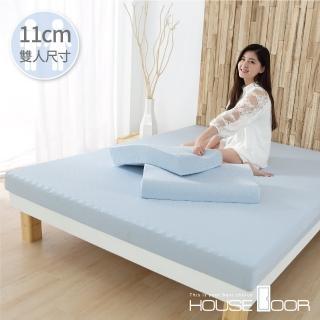 【House Door】涼感纖維布套11cm竹炭波浪記憶床墊-雙人5尺