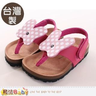 【魔法Baby】女童鞋 台灣製真皮涼鞋(sh9794)