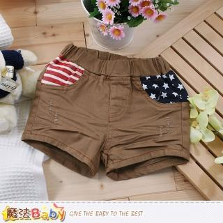 【魔法Baby】女童裝 夏季女童短褲(k50040)