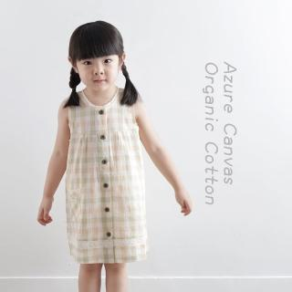 【Azure Canvas藍天畫布】100%有機棉 女童清格背心裙洋裝(有機棉洋裝背心裙)