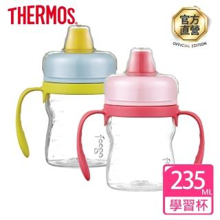 【THERMOS 膳魔師】Tritan幼兒學習杯0.235L(BP5003)
