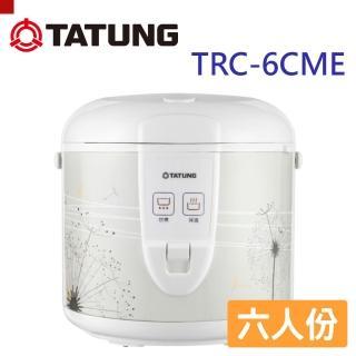 【大同】6人份電子鍋(TRC-6CME)