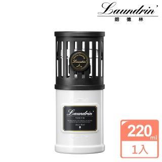 【朗德林】日本Laundrin 室內芳香劑220ml(經典花香)