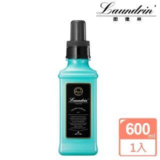 【朗德林】日本Laundrin香水柔軟精 600ml(NO.7香氛)