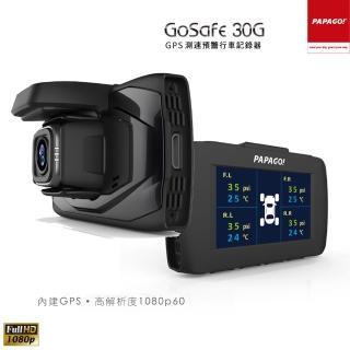 【PAPAGO!】GoSafe 30G GPS 測速預警 行車記錄器(加贈16G)