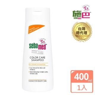 【施巴】護色亮采洗髮乳400ml(快速到貨)
