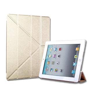 Apple iPad Pro 9.7吋 Y折式側翻皮套(金)