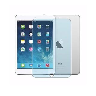 Apple iPad Air 2 / iPad 6 0.3mm(弧形 9H鋼化玻璃保護貼)