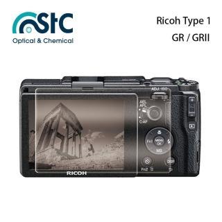 【STC】玻璃螢幕保護貼  Ricoh Type 1(適用 ZR55 / ZR50GR / GRII)