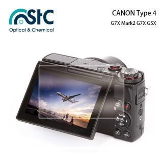 【STC】玻璃螢幕保護貼 CANON Type 4(適用 G7X Mark2 G7X G5X)