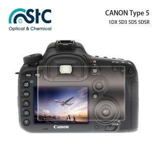 【STC】玻璃螢幕保護貼 CANON Type 5(適用 1DX 5D3 5DS 5DSR)