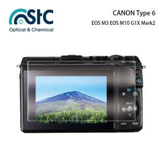 【STC】玻璃螢幕保護貼 CANON Type 6(適用 EOS M3 EOS M10 G1X Mark2)