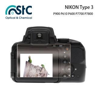 【STC】玻璃螢幕保護貼 NIKON Type 3(適用 P900 P610 P600 P7700 P7800)