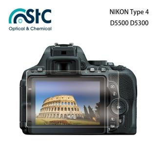 【STC】玻璃螢幕保護貼 NIKON Type 4(適用 D5500 D5300)