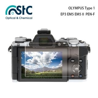 【STC】玻璃螢幕保護貼 OLYMPUS Type 1(適用 EP3 EM5 EM5 Ⅱ PEN-F)