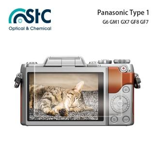 【STC】玻璃螢幕保護貼 Panasonic Type 1(適用 G6 GM1 GX7 GF8 GF7)