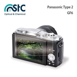 【STC】玻璃螢幕保護貼 Panasonic Type 2(適用 GF6)