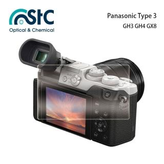 【STC】玻璃螢幕保護貼 Panasonic Type 3(適用 GH3 GH4 GX8)