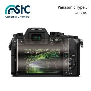 【STC】玻璃螢幕保護貼 Panasonic Type 5(適用 G7  FZ300 GX85)