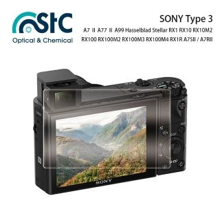 【STC】玻璃螢幕保護貼 SONY Type 3(適用 A7 Ⅱ A77 Ⅱ RX10M2 RX100 M4 A7SII A7RII)