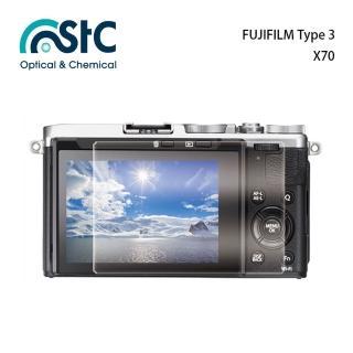 【STC】玻璃螢幕保護貼 FUJIFILM Type 3(適用 X70)