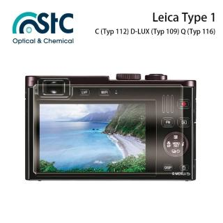 【STC】玻璃螢幕保護貼 Leica Type 1(適用 C Typ 112 D LUX Typ 109 Q Typ 116)