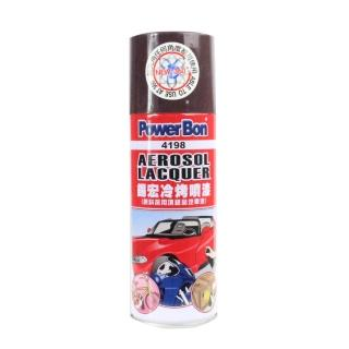 【PowerBon 4198】錫宏冷烤噴漆130咖啡(1777)