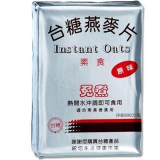 【台糖】燕麥片1包(500g/包;澳洲上等燕麥)