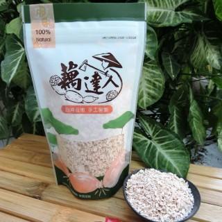 【藕達人】100%蓮藕粉(150公克/包)