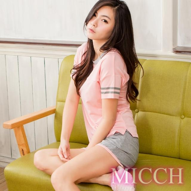 【MICCH】極簡休閒 SPORTY柔棉感 短袖褲套組*溫和粉