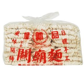 【皇品】關廟麵(郭)- 寬版(1500g)