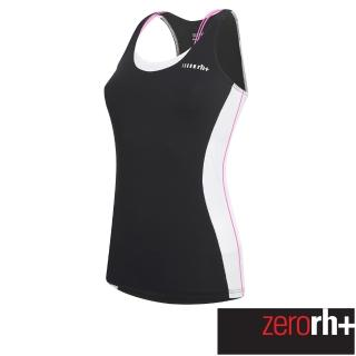 ~ZeroRH ~義大利MIRAGE 無袖自行車衣~女款^(黑 白、黑 藍綠、深藍、黑 粉