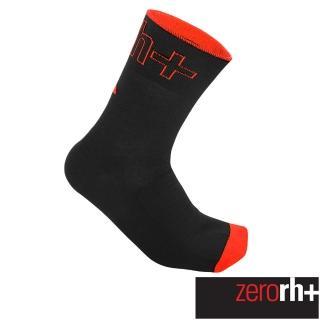 【ZeroRH+】義大利PW PRO運動襪(黑色、黑/黃 ECX9081)