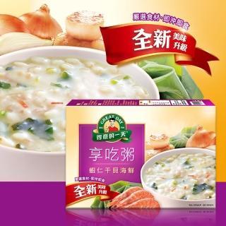 【得意的一天】蝦仁干貝海鮮健康粥(40gx4包)
