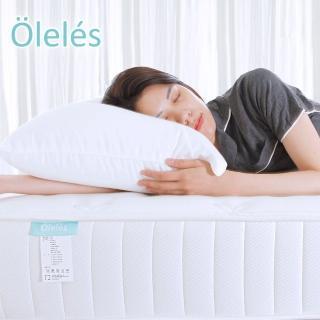 【Oleles 歐萊絲】緹花舒眠枕