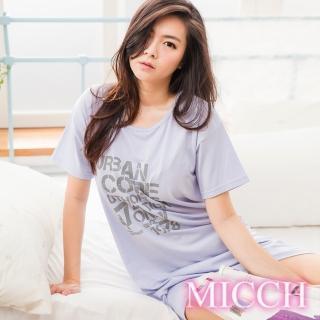 【MICCH】都會休閒 時尚放鬆字母印花 短袖連身洋裝裙*晨霧藍